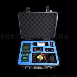 青天仪表便携式超声波流量计厂家直销
