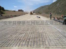 工地铺路土工格栅  修路钢塑土工方格栅