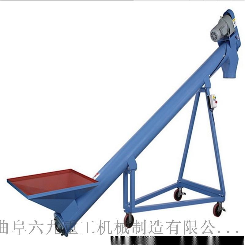 倾斜输送机 螺旋式输送机型号 六九重工 粮食装车送