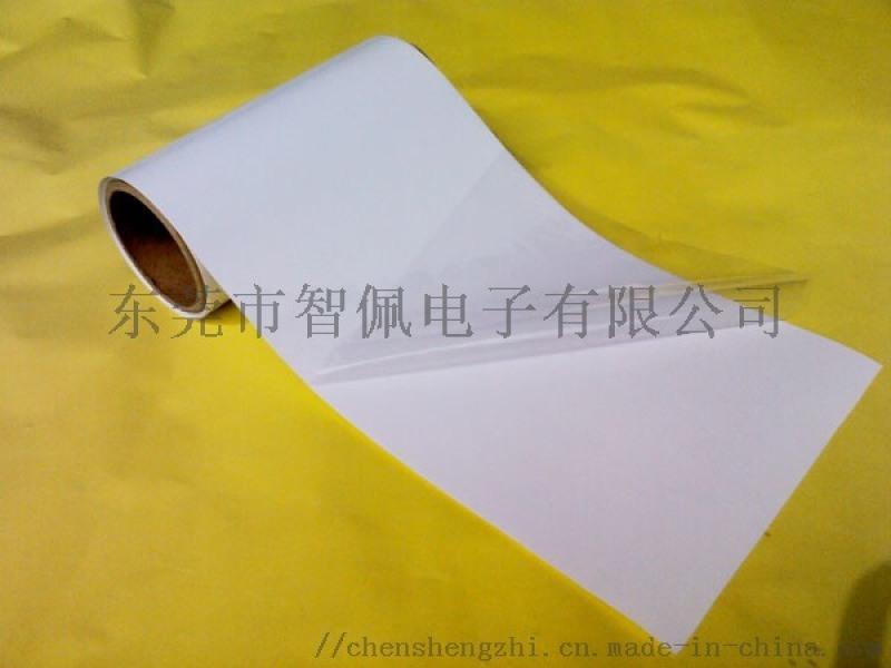 东莞离型膜加工生产厂家