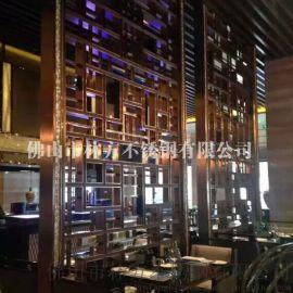杭州别墅室内装饰不锈钢屏风 咖啡色不锈钢屏风装饰 镜面钛金屏风隔断