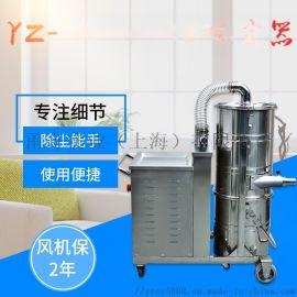 宁波大型车间工业吸尘器三相大功率吸尘机工厂用