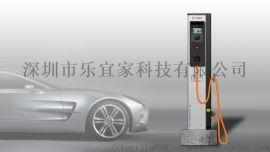 户外便捷环保汽车充电桩金属钣金外壳厂家定制生产