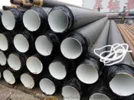 北京聚氨酯保温管,预制聚氨酯保温管