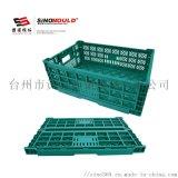 西諾604022F 水果摺疊週轉箱 物流箱可摺疊