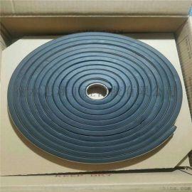 热销腻子型橡胶止水条 防水密封止水条 止水环腻子型