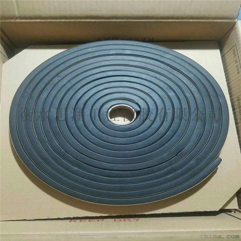熱銷膩子型橡膠止水條 防水密封止水條 止水環膩子型