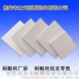 吉林耐酸砖厂家,耐酸砖尺寸,耐酸砖化学成分