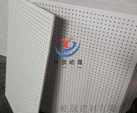 保温岩棉硅酸钙复合板 会议室机房用墙壁穿孔吸音板