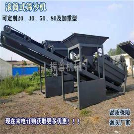 河北沧州小型筛沙机厂家**筛沙机厂家批发