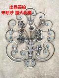 鐵藝花盤 組件 單枝 精密鑄鋼 鐵藝門 空心鐵球