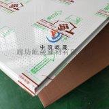 鋁扣天花板 防潮岩棉吸音板600鋁扣板