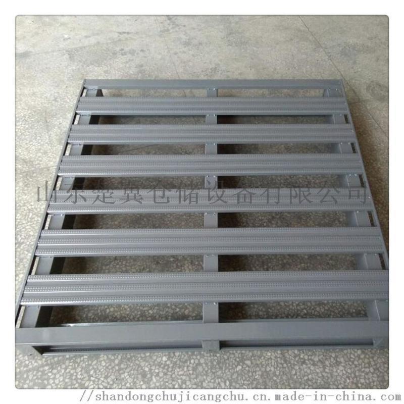 供应花纹钢板托盘 栈板铁托盘防滑钢托盘