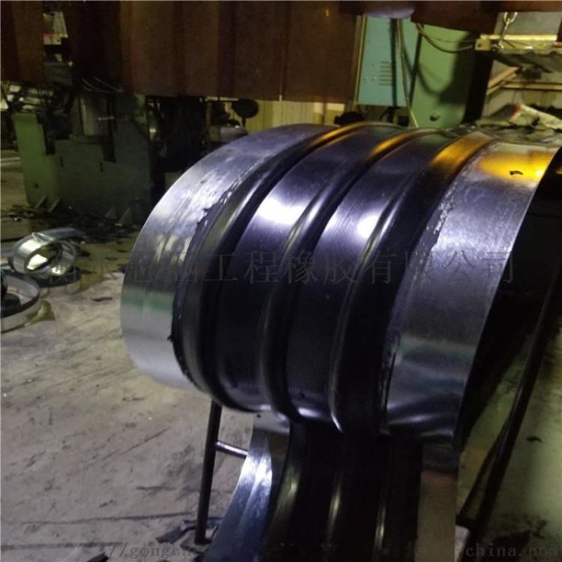 中埋式橡胶止水带建筑用钢边止水带背贴式外贴式止水带