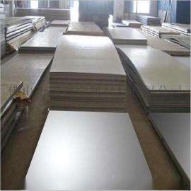 供应不锈钢板  佛山304不锈钢平板