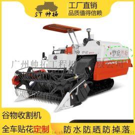 谷物收割机农机贴纸收割机标贴 pvc不干胶防晒