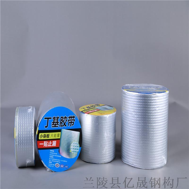 廣東丁基膠帶-丁基橡膠防水膠帶防水補漏