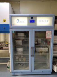 药剂科2-20度的药品保存冰箱