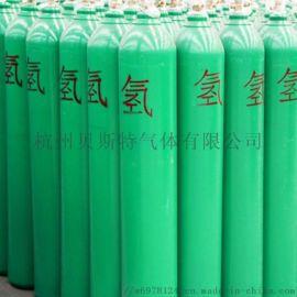 高純氫 原廠直發 貝斯特氣體