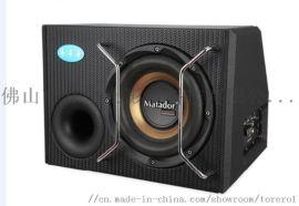 厂家直销汽车音响 新款N808大功率汽车音响