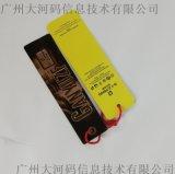 童服装吊牌订做内衣服装吊牌定做 商标吊牌定制