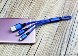 钥匙扣数据线一拖三手机充电线厂家直销