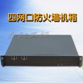 1.5U防火墙网关机箱软路由ATX监控工业机箱
