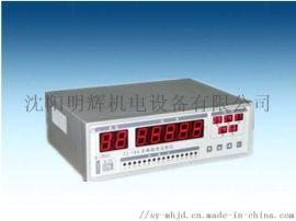 ZJ-16A 多路温度巡检仪(热电偶型)