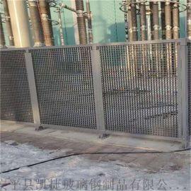 山西变电站围栏绝缘电抗器围栏厂家