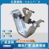 定安-470彩鋼瓦屋面固定支架扣件規格齊全