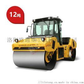 12吨全液压双钢轮小型压路机带驾驶室