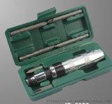 直銷7件套塑盒衝擊批 手動螺絲取出器 衝擊改錐