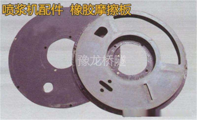 重庆南岸防爆矿用喷锚机/喷浆机/干喷机售后服务
