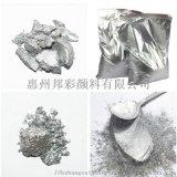供应水性铝银粉,包覆型铝银粉