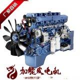 西藏發電機買賣租 拉薩堆龍德慶區發電機組買賣租