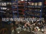 轉向器模具、摩託車配件模具、摩託車配件模具批發