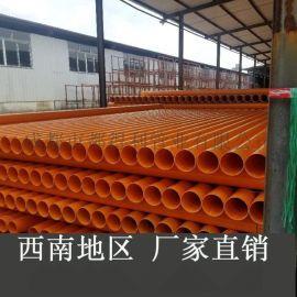 理县pvc排水管CPVC电力保护套管生产厂家