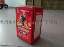 消防面具防火防毒防烟面罩3c火灾逃生口罩自救呼吸器