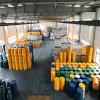 46空压机油 北京空压机油 空压机油供应商