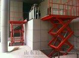 剪叉液压货梯液压升降设备货运起重机合肥厂家