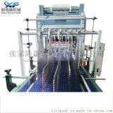 L-150全自動熱收縮膜包裝機 礦泉水全自動膜包機