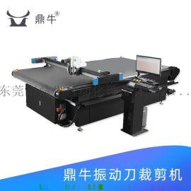 瓦楞纸裁剪机 纸盒裁剪机 包装材料 广告材料_裁剪机