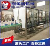 5L泡茶水灌装机 一次性大瓶水生产设备