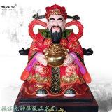 1.6米寺庙财神爷神像1.3文财神比干供奉大型佛像