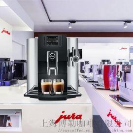 JURA/优瑞E8进口咖啡机家用全自动一键式