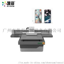 亚克力不锈钢铝合金标牌彩色uv平板打印机厂家促销
