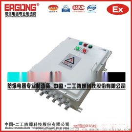 配电箱BXMD 防爆厂家直销 质量过硬