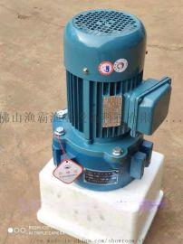广东鱼塘增氧机厂家 1.5KW叶轮式增氧机