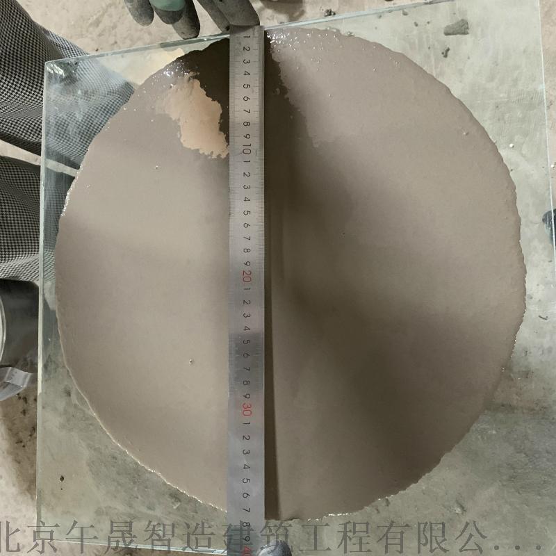 預製簡支箱梁盆式橡膠支座安裝專用灌漿料