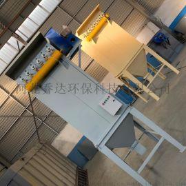 伊春市锅炉布袋除尘器 DMC-120脉冲单机除尘器